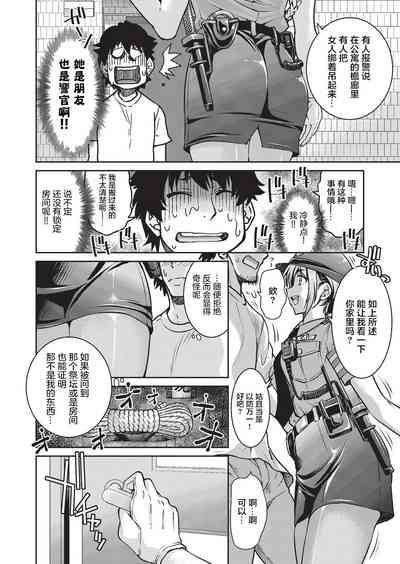 Anime smug face gif