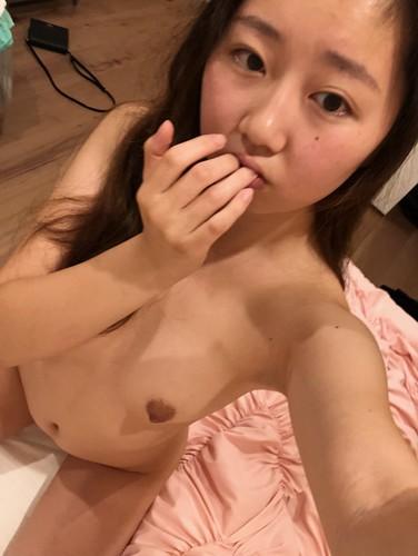 Does asian pussy taste better