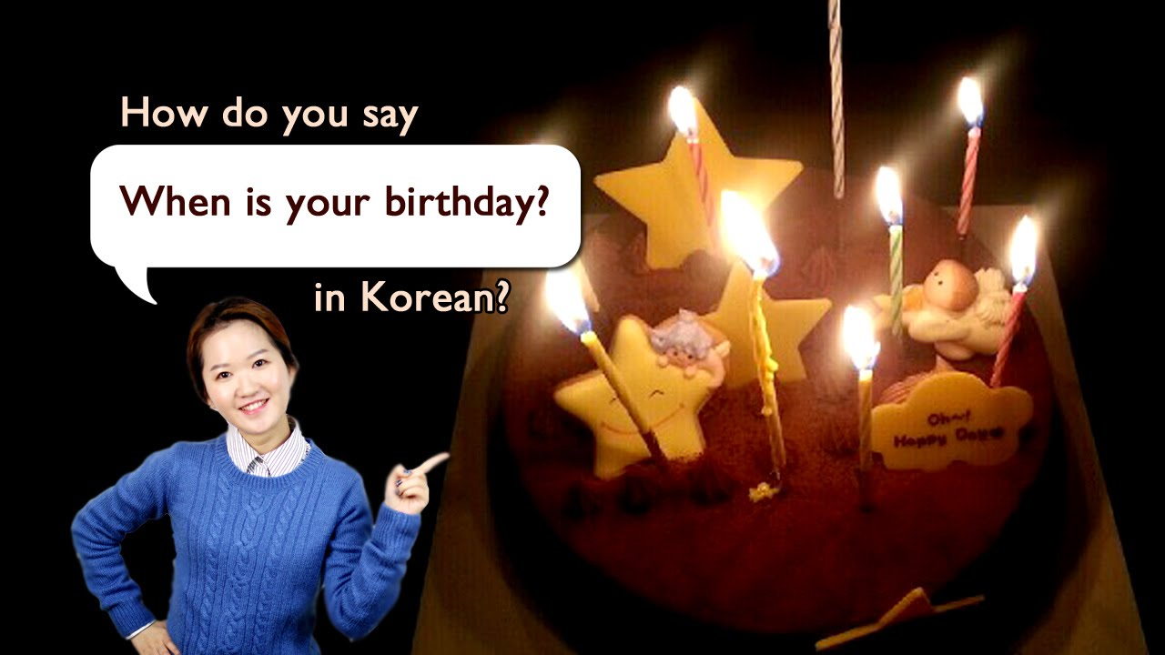 Austin recommends What to do in korean language