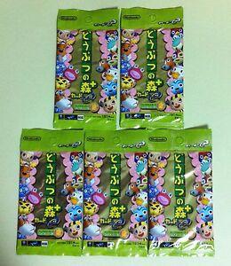 voyeur pack Japan collection