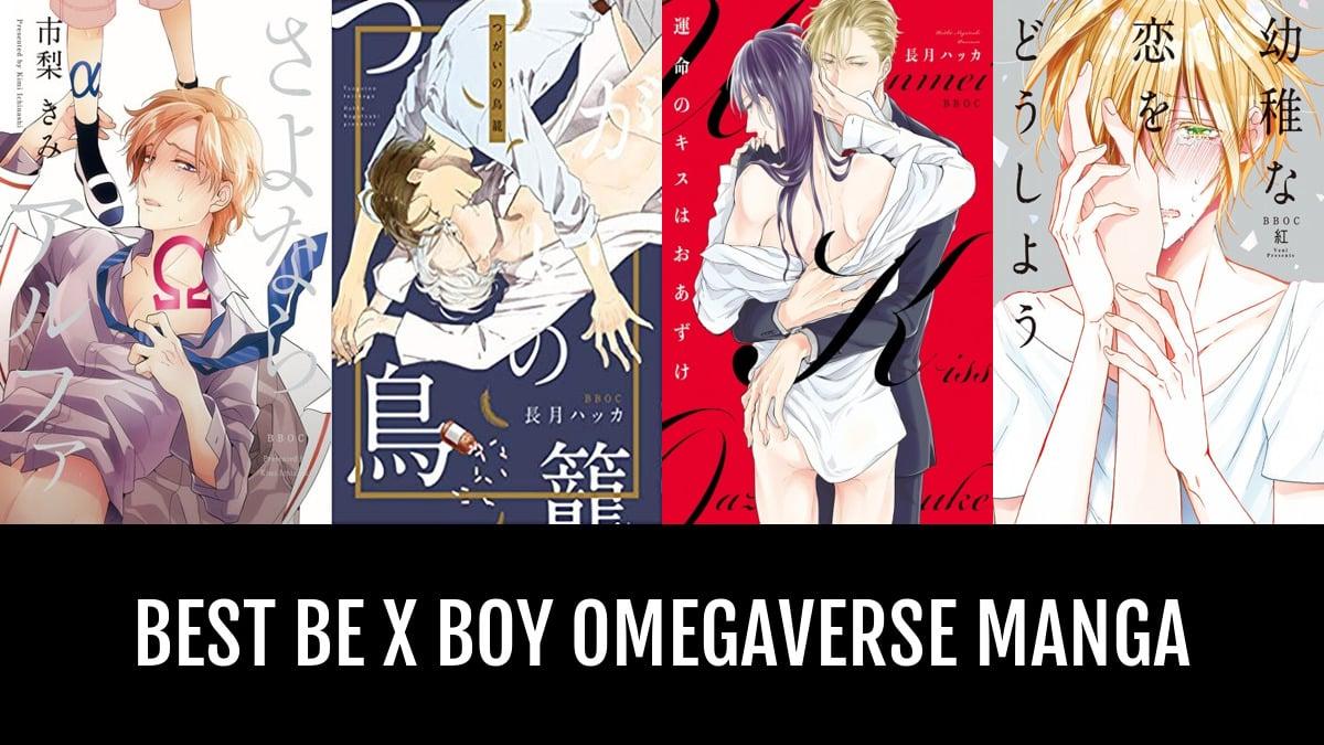 manga boy boy Anime x