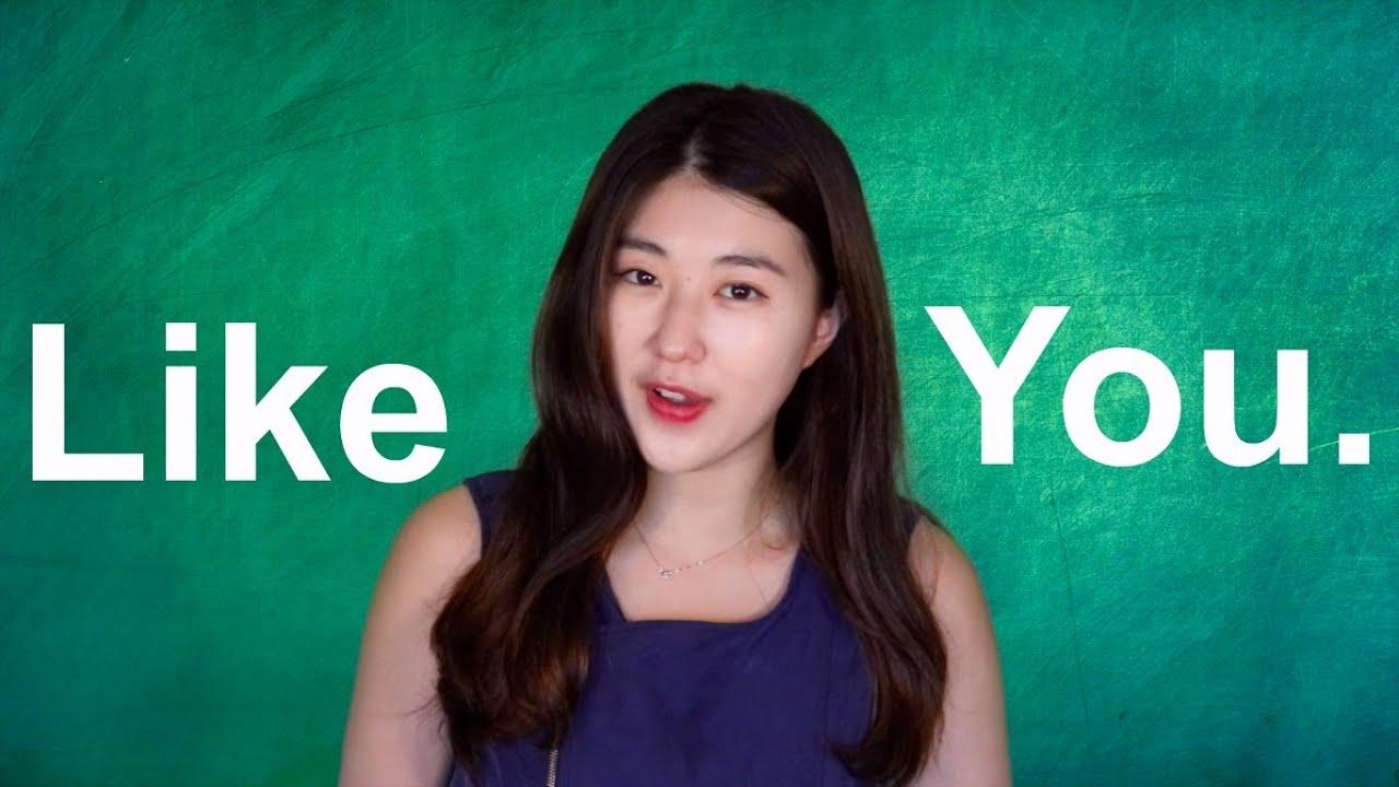 I like it in korean