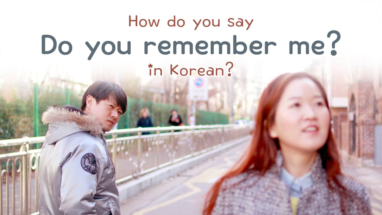 How do you say what about you in korean