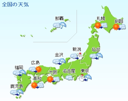 Weather map for japan