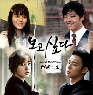 XXX photo All of my love korean drama
