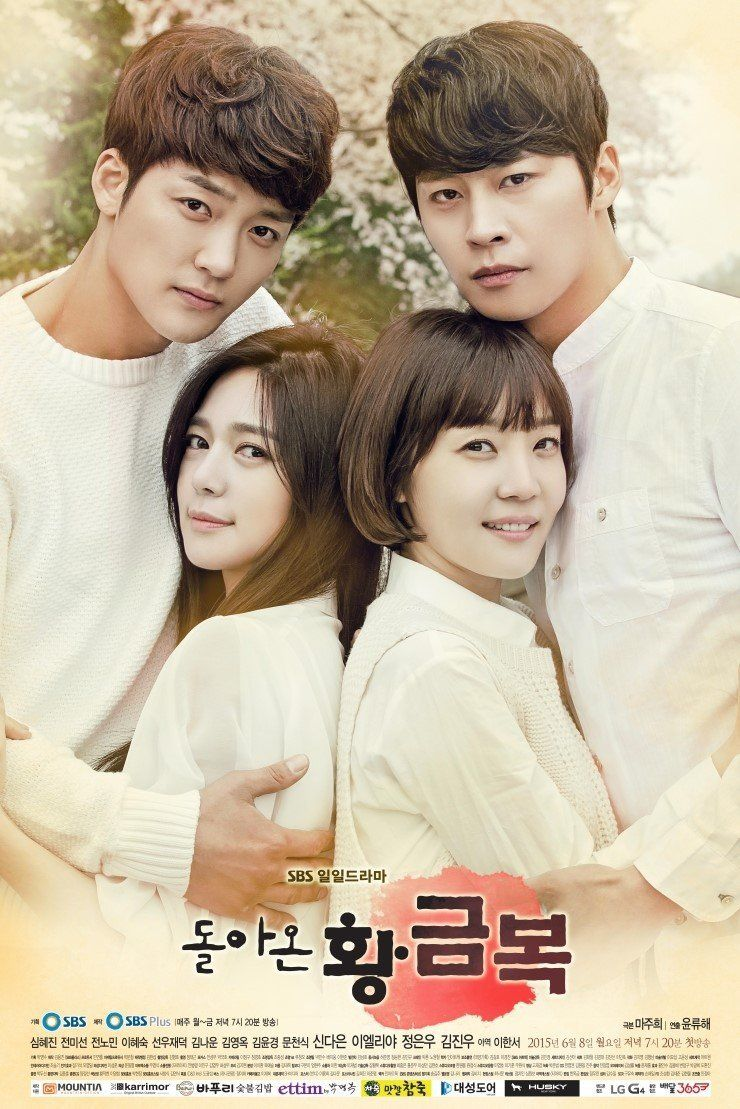 online all drama in Korean