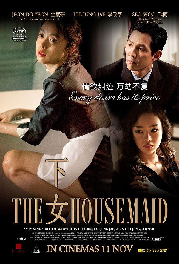 online Korean erotic movies