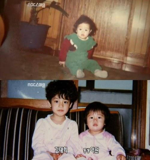 korean That cute in