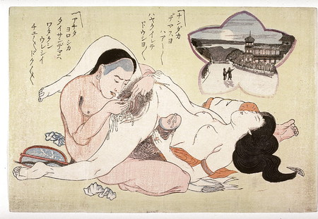 Porn sex tube japan