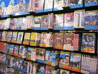 shopping japan Dvd gay
