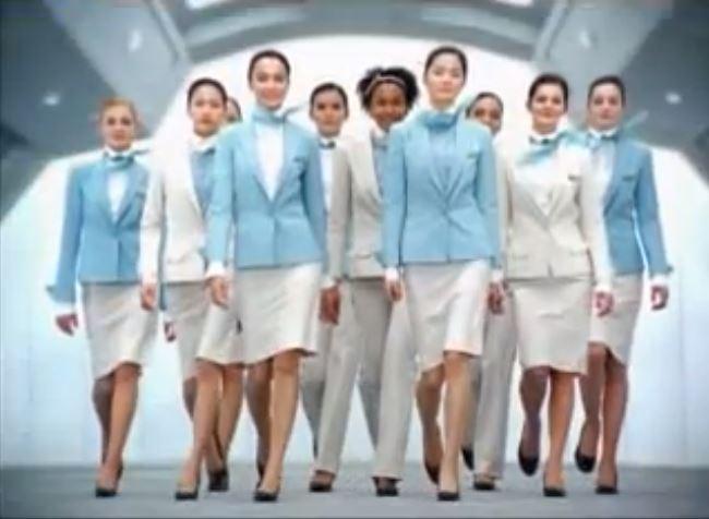 air uniform Korean stewardess