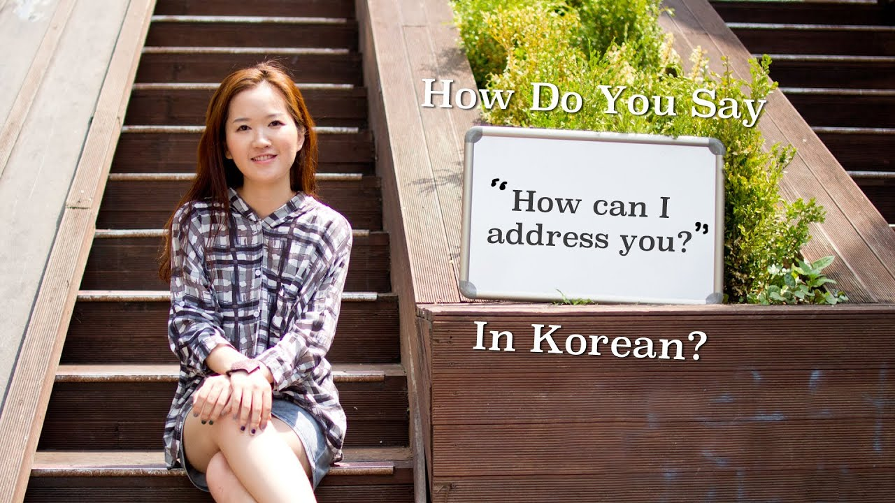 you about what korean say in How you do