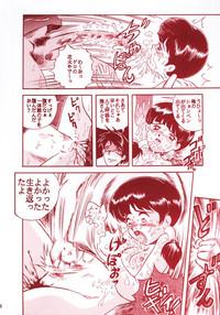 miyazaki hentai Hayao