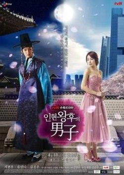 is korean song Love