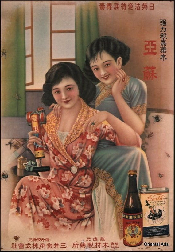 Chinese classic erotic painting