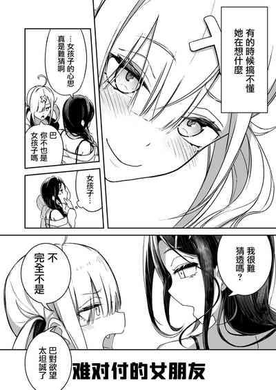 pictures hentai Gensomaden saiyuki