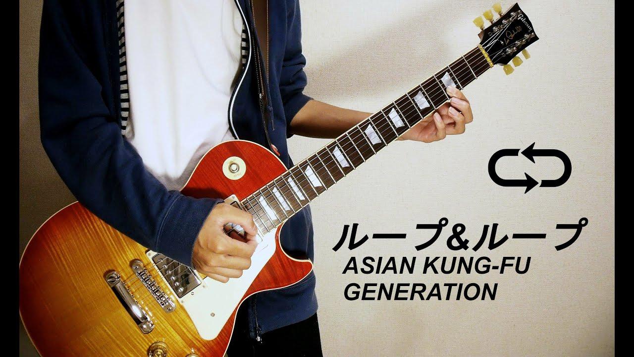 tabs fu generation Asian kung