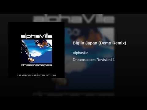 Big a japan remix