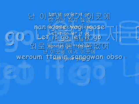 in I korean go