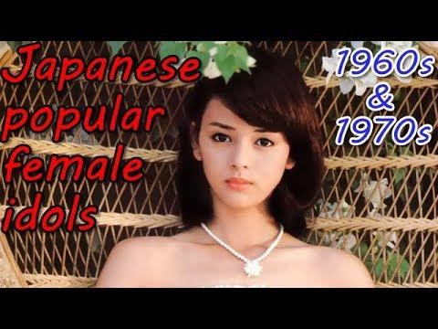pop 1960s Asian singers
