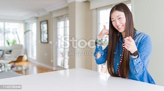 hair long Asian dirty talk skinny