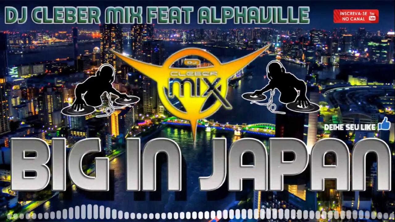 remix japan Big a