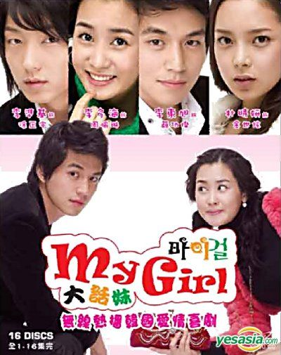 korean in girl be you Will my
