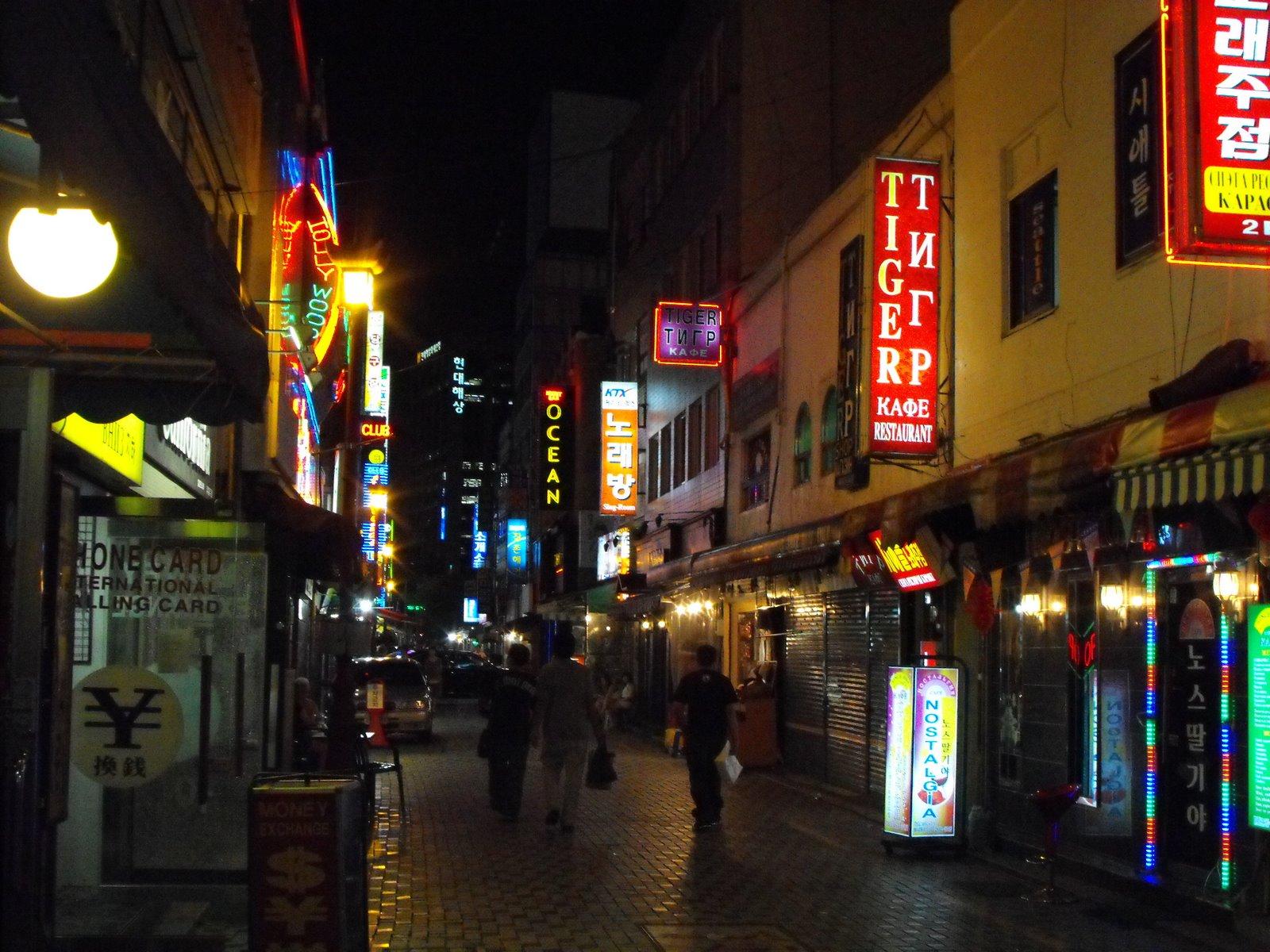 south strip korea Club