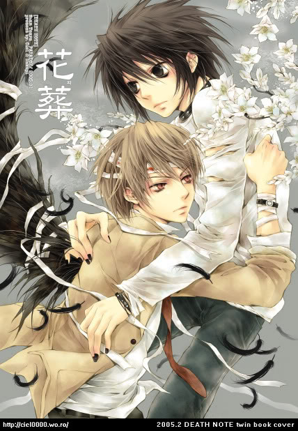 anime couple hugging Cute