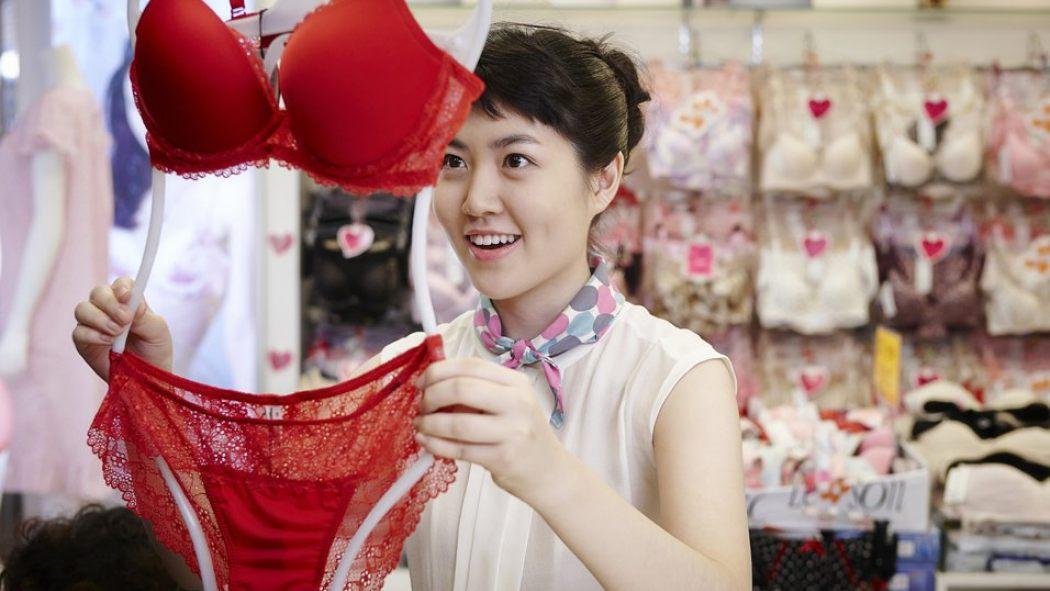 New porn Outdoor bikini asian wife