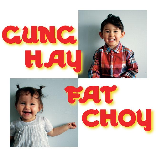 choy Gung chinese characters hay fat