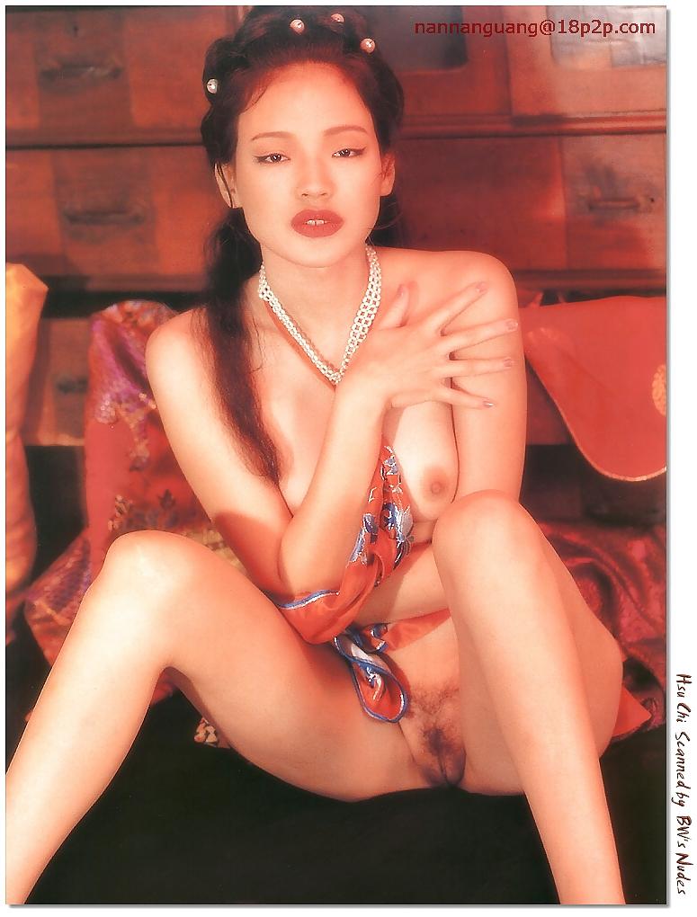qi nude photos model shu Asian