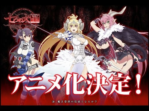 deadly sin anime Seventh