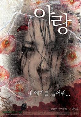 Love is korean song