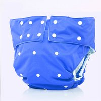 adult cloth diaper Chinese