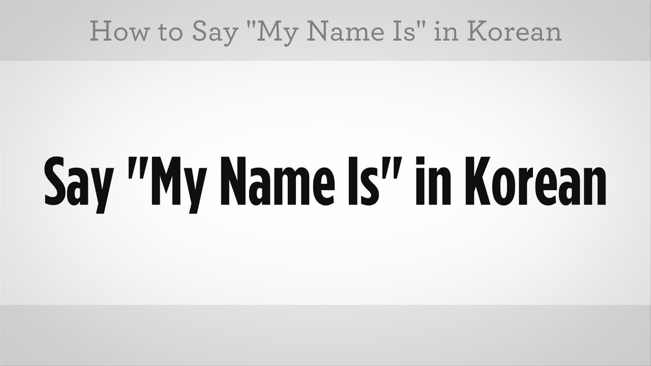 korean in of How say to