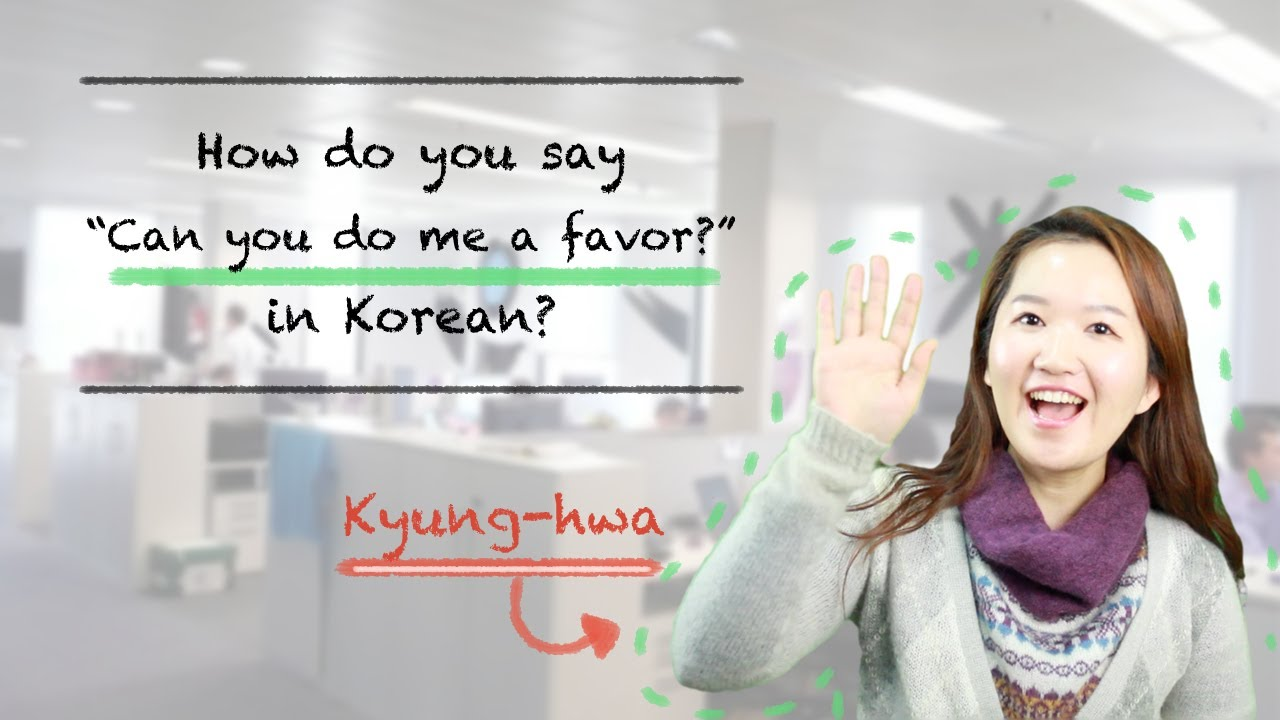 How to say we can do it in korean