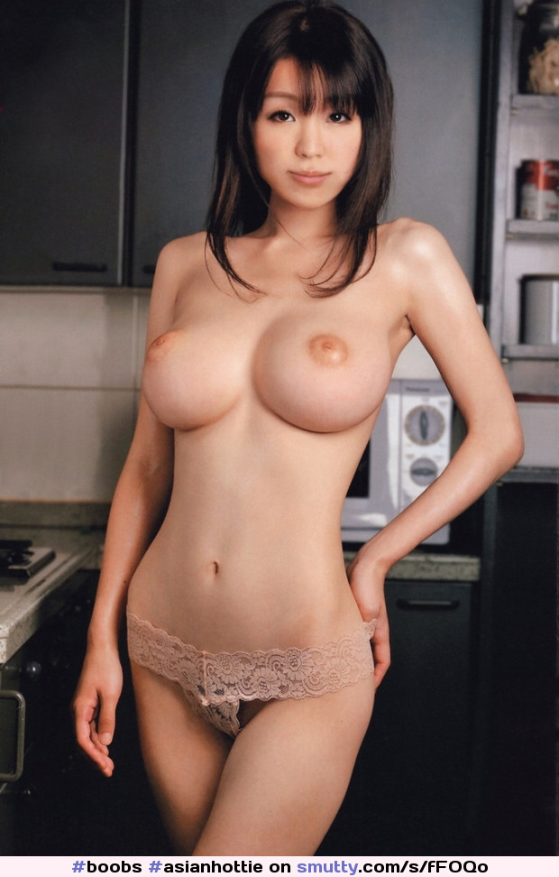 Top Porn Photos What is i said in korean