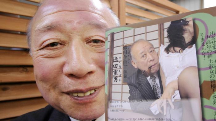 man old xxx Japan porn