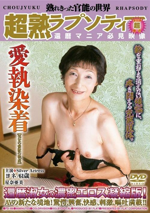 Hentai duaghter fuck mom