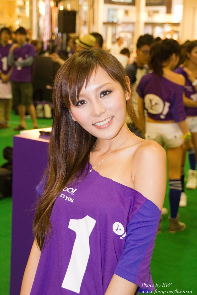 girls asian Movies of