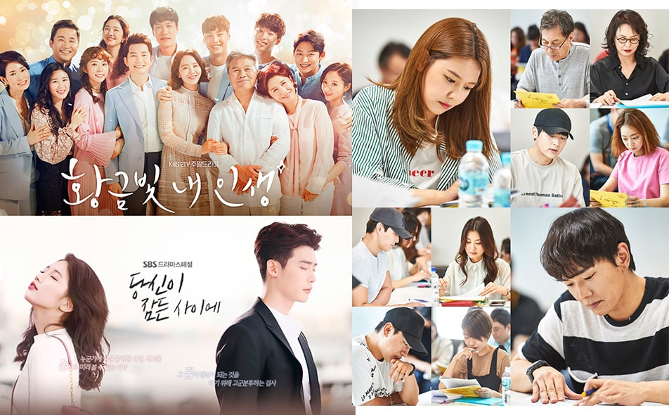 korean Online drama watching