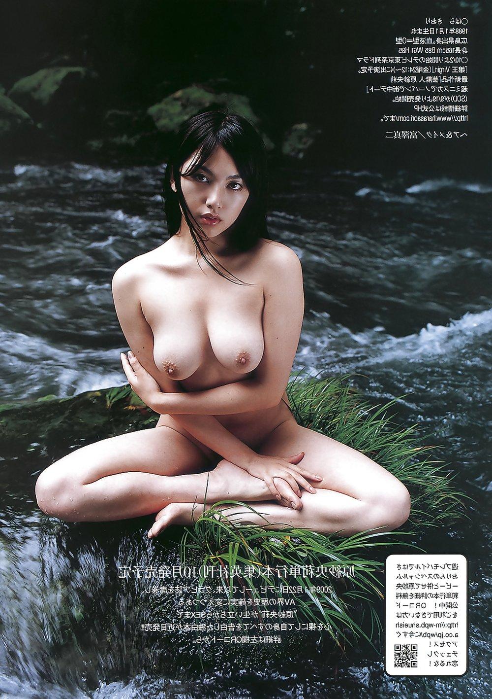 nude japan boy Play