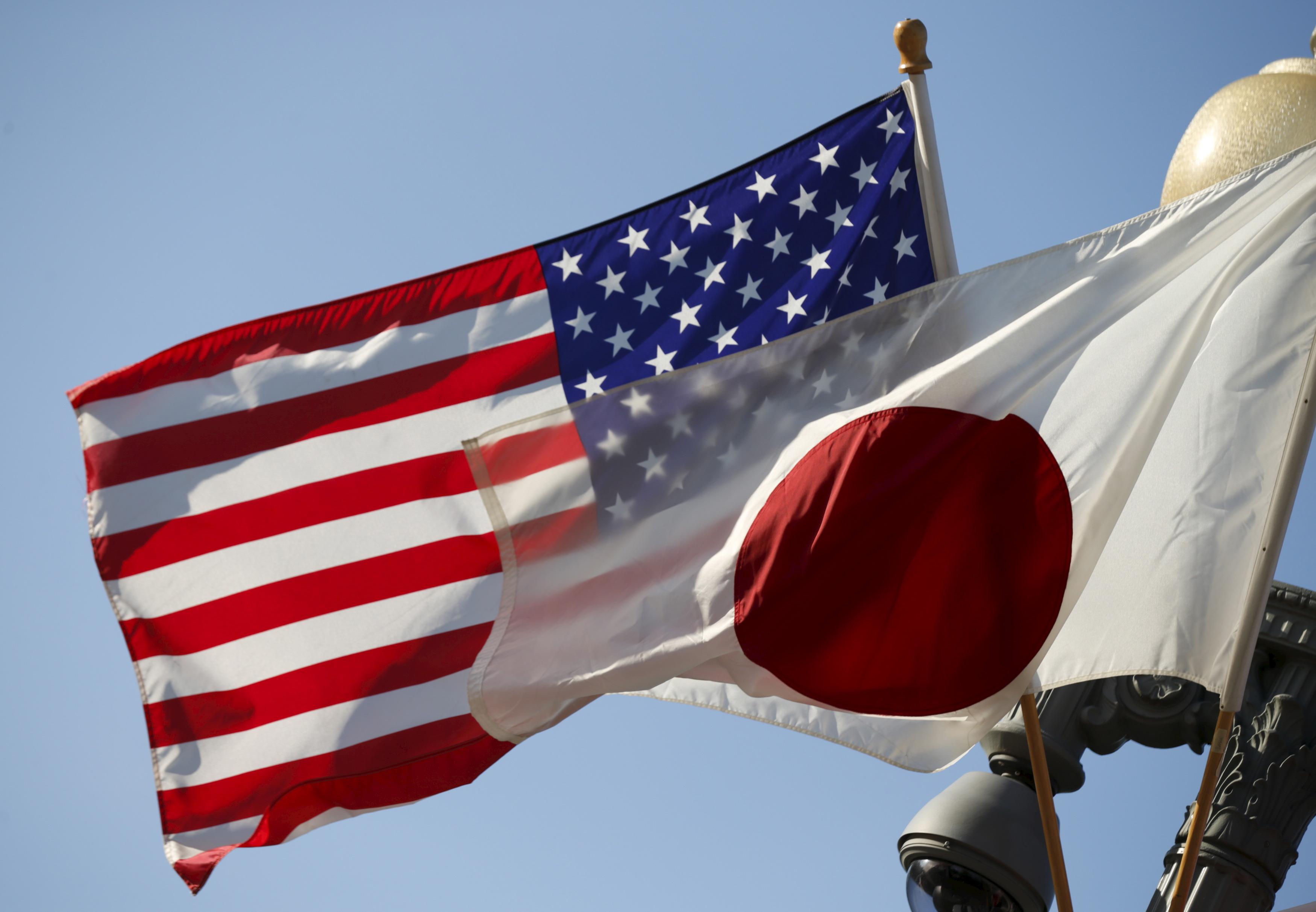 a U japan s